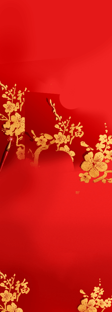 For this Chinese New Year discover our Deluxe Edition of Double Serum